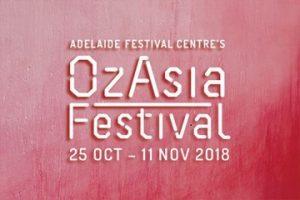OzAsia Logo sm 2018 - AdFesCent - The Clothesline