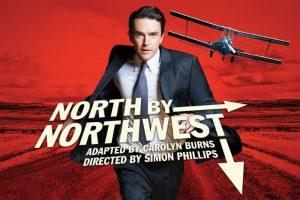 North By Northwest promo sm - AdFesCent - The Clothesline