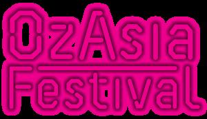 OzAsia Festival 2016 Pink Logo