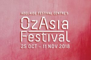 OzAsia Logo sm 2018 - AdFesCent - The Clothesline